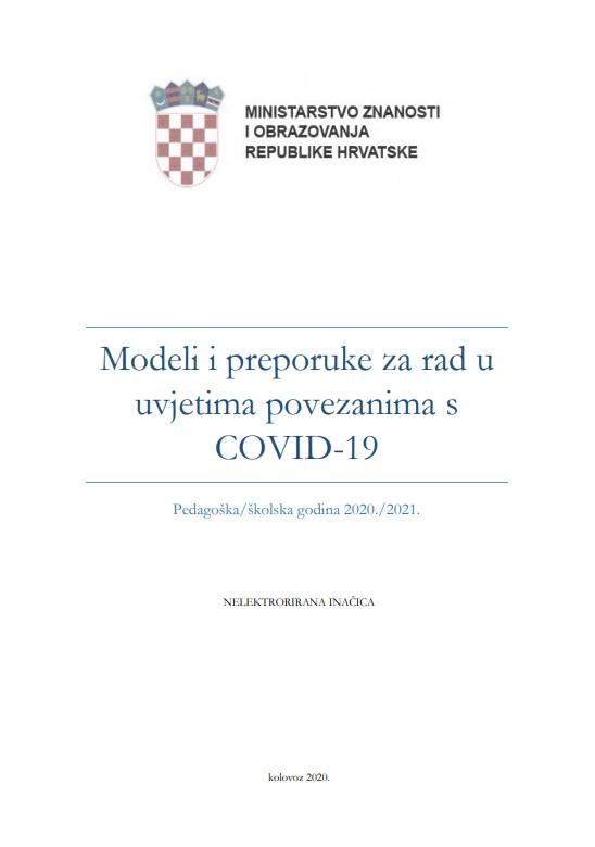 Nove preporuke Ministarstva znanosti i obrazovanja za rad u predškolskim i školskim ustanovama